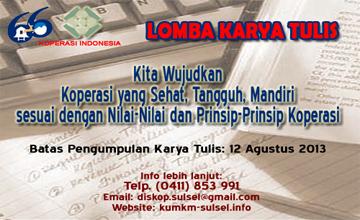 Lomba Karya Tulis